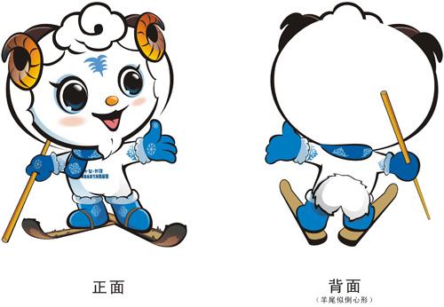 广东我扬文化发展有限公司 - 吉祥物_吉祥物设计_吉祥